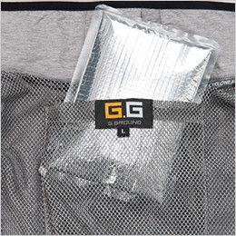 7059-06 G・GROUND サイクロンエアー ベスト 保冷剤収納も可能な風洞メッシュ
