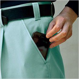 7339 桑和 スラックス 携帯電話ポケット