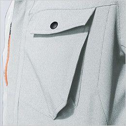 743 桑和 長袖ブルゾン マチ付きポケット