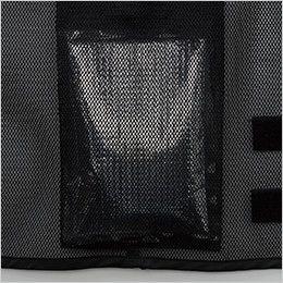 80036 桑和 激冷えベスト 保冷剤付きメッシュベスト(保冷剤3個付き) 保冷剤ポケット