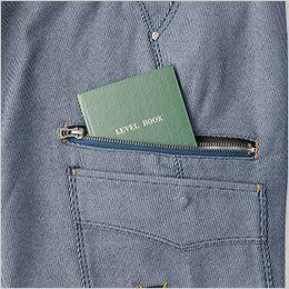 8778 桑和 G・GROUND カーゴパンツ(ノータック) ファスナーポケット(野帳が入る)