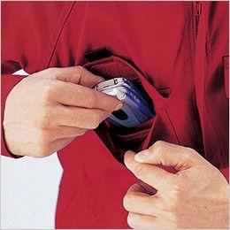 9000 桑和 人気No1 綿100%つなぎ 続服 携帯電話ポケット