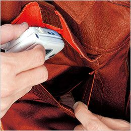 9200 桑和 つなぎ 続服  携帯電話ポケット