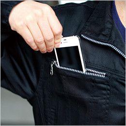9900 桑和 つなぎ 続服 携帯電話ポケット