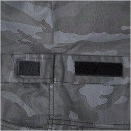 9921 桑和 つなぎ 続服(迷彩) ウエストアジャスト