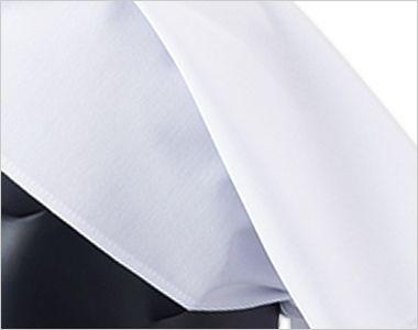 25 Servo(サーヴォ) 三角巾