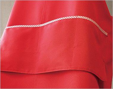 CA-1413 1414 1415 1416 Servo(サーヴォ) 胸当てエプロン 実用的なポケットを装備