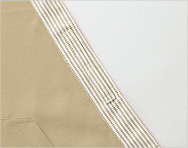 EA-1874 1875 1876 Servo(サーヴォ) 胸当てエプロン(アンクル加工) サイズ調整ができる後紐通しループ