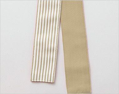 EA-1874 1875 1876 Servo(サーヴォ) 胸当てエプロン(アンクル加工) 紐は表裏別色を使用、無地結びも可能
