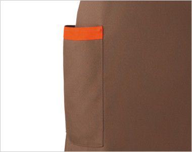 EA-6732 6733 Servo(サーヴォ) 胸当てエプロン(男女兼用) ポケット