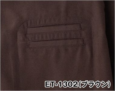 ET-1301 1302 1303 Servo(サーヴォ) ショップコート(男女兼用)