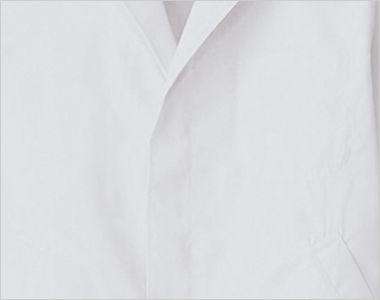 FA-313 Servo(サーヴォ) 調理白衣/七分袖(男性用) 襟付き