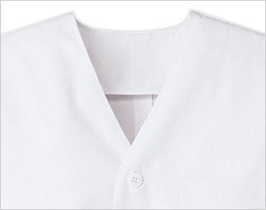 FA-321 Servo(サーヴォ) 調理白衣/長袖(男性用) 襟なし