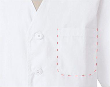 FA-323 Servo(サーヴォ) 調理衣/七分袖(男性用)