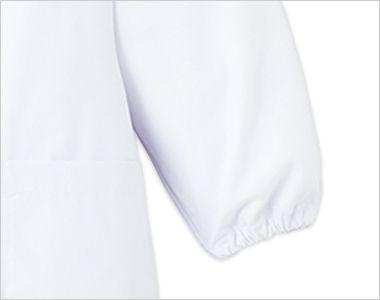 FA-330 Servo(サーヴォ) 調理白衣/長袖(女性用) 襟なし