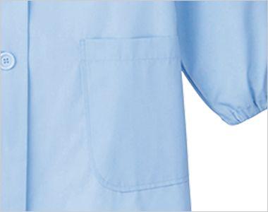 FA-336 338 Servo(サーヴォ) 調理衣/長袖(女性用)