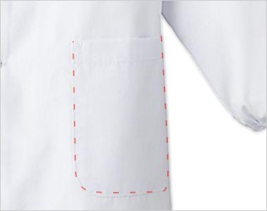 FA-346 Servo(サーヴォ) デザイン白衣/長袖(襟なし)(男性用)