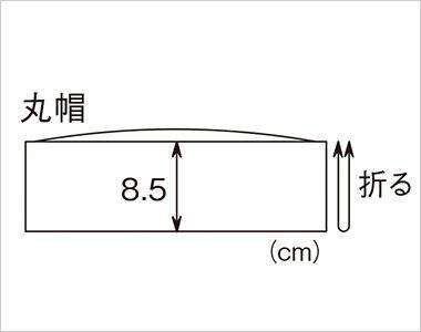 FH-20 Servo(サーヴォ) 丸帽(男女兼用)