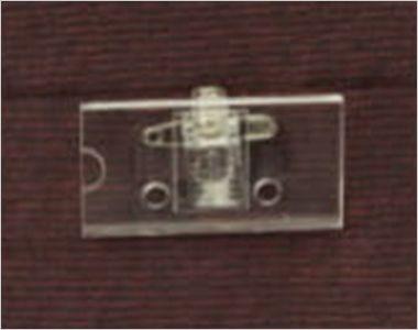 JT-1258 1259 Servo(サーヴォ) ショップコート(男女兼用)