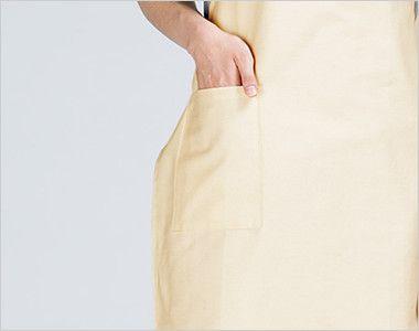 00018-CAP 胸当てカラーエプロン ロープ(男女兼用) ポケット付き