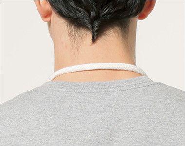 00018-CAP 胸当てカラーエプロン ロープ(男女兼用) 首紐部分