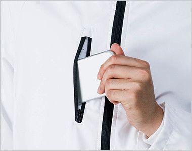 [在庫限り/返品交換不可]00037-SFJ ソフトシェルジャケット(男女兼用) ポケット付き