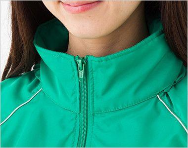 00049-FC フードインコート(男女兼用) チンガード付き襟部分