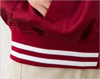 スタジアムジャンパー(男女兼用) 裾部分