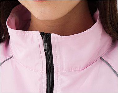 リフレクスポーツジャケット(男女兼用) チンガード付き襟部分