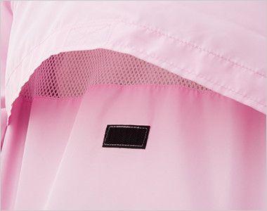 リフレクスポーツジャケット(男女兼用) ワンタッチ留めの背フラシ