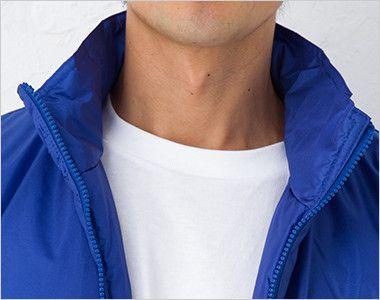 00064-AET 軽防寒 中綿入りイベントブルゾン(男女兼用) 襟部分