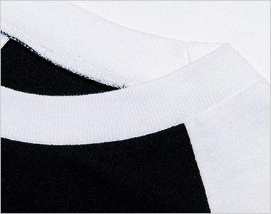 00107-CRB 5.6オンス ヘビーウェイトベースボールTシャツ(男女兼用) 3/4スリーブ 襟部分