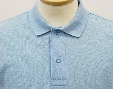 00141-NVP T/Cポロシャツ(ポケ無し)(5.8オンス)(男女兼用) 襟部分