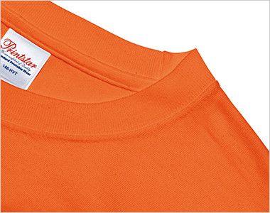 00148-HVT 7.4オンス スーパーヘビーTシャツ(男女兼用) ハードな使用にも耐えうる二本針縫製の襟部分