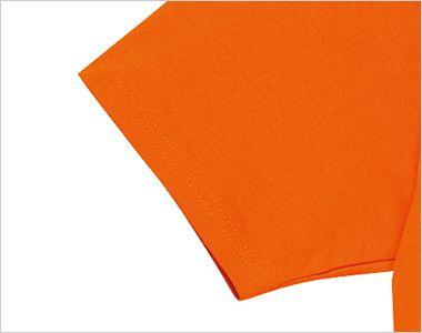 00148-HVT 7.4オンス スーパーヘビーTシャツ(男女兼用) 袖口部分
