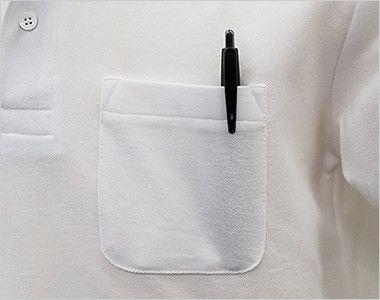 ベーシックレイヤードポロシャツ(5.8オンス)(男女兼用) ポケット付き