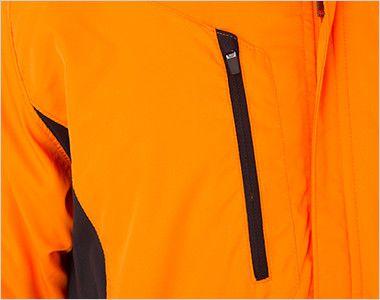 00236-FSC 裏フリース ストレッチジャケット(男女兼用) ファスナーポケット
