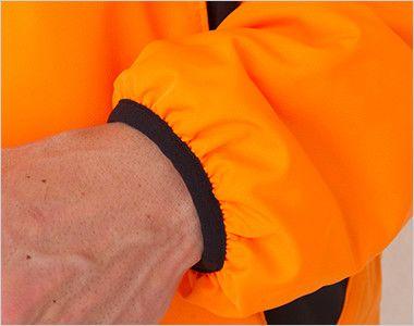 00236-FSC 裏フリース ストレッチジャケット(男女兼用) リブ仕様