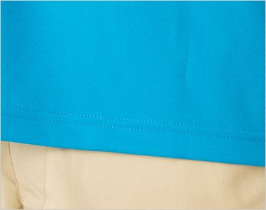00304-ALT ドライロングスリーブTシャツ(4.4オンス)(男女兼用)