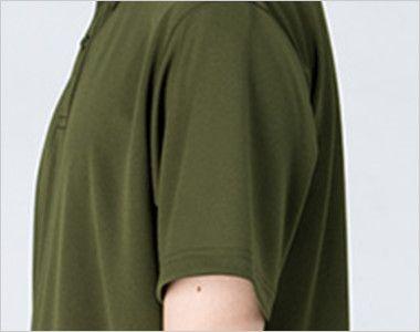 00313-ABN 4.4オンス ドライボタンダウンポロシャツ(ポケット無し)(男女兼用) 袖部分
