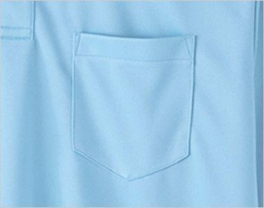 00314-ABL 4.4オンス ドライボタンダウン長袖ポロシャツ(男女兼用) ポケット付き