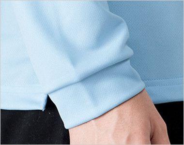 00314-ABL 4.4オンス ドライボタンダウン長袖ポロシャツ(男女兼用) リブ仕様