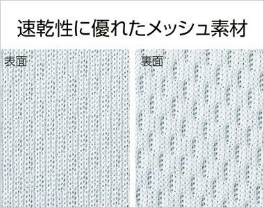 00325-ACP ドライ ハーフパンツ(男女兼用)