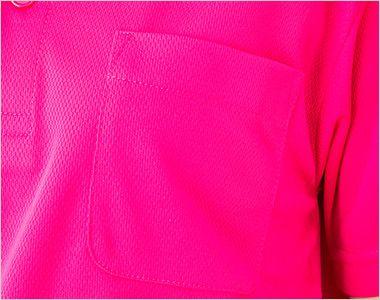 00330-AVP ドライポロシャツ(ポケット付)(4.4オンス)(男女兼用) ポケット付き