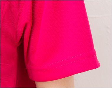 00330-AVP ドライポロシャツ(ポケット付)(4.4オンス)(男女兼用) 袖部分