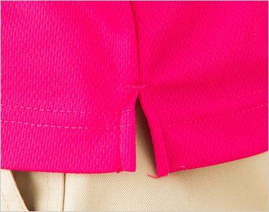 00330-AVP ドライポロシャツ(ポケット付)(4.4オンス)(男女兼用) スリット入り