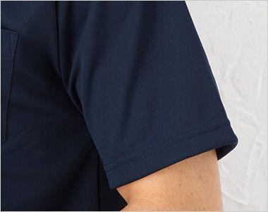 00331-ABP ドライ・ボタンダウンポロシャツ(4.4オンス)(ポケット有り)(男女兼用) 袖部分