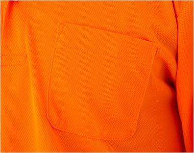 00335-ALP ドライ長袖ポロシャツ(ポケ付)(4.4オンス)(男女兼用) ポケット付き