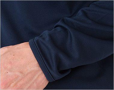 ドライジップパーカー(4.4オンス)(男女兼用) 袖口部分