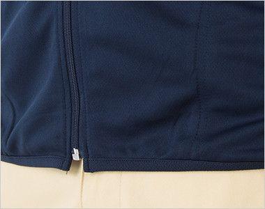 ドライジップパーカー(4.4オンス)(男女兼用) 裾部分